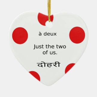 Ornamento De Cerâmica Amor e romance: Os apenas o dois de nós