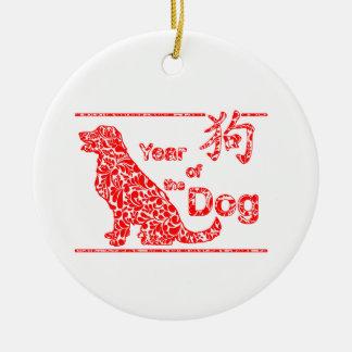 Ornamento De Cerâmica Ano do cão - ano novo chinês
