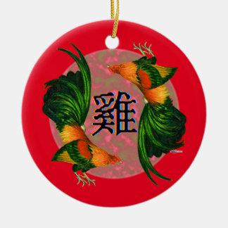 Ornamento De Cerâmica Ano do círculo do galo