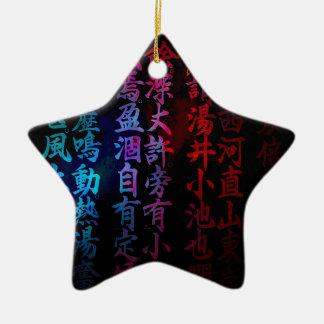 Ornamento De Cerâmica Caligrafia japonesa