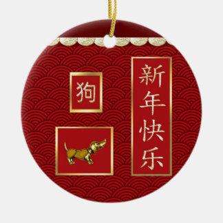 Ornamento De Cerâmica Cão do Dachshund, ouro Scalloped, design asiático