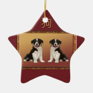 Ornamento De Cerâmica Collies de beira no ano novo chinês do design