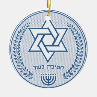 Ornamento De Cerâmica Divisão Kosher