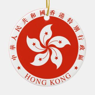Ornamento De Cerâmica Emblema de Hong Kong - 香港特別行政區區徽