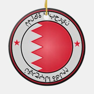Ornamento De Cerâmica Emblema redondo de Barém