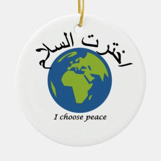 Ornamento De Cerâmica Eu escolho a paz - árabe