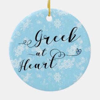 Ornamento De Cerâmica Grego na decoração do feriado do coração, piscina