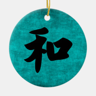 Ornamento De Cerâmica Harmonia na pintura azul do caráter chinês