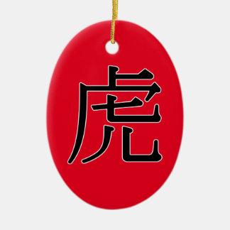 Ornamento De Cerâmica hǔ - 虎 (tigre)