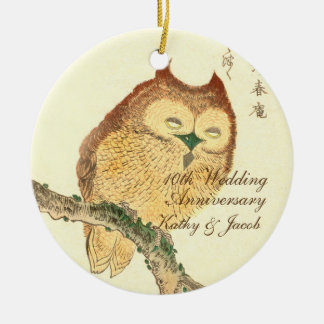 Ornamento De Cerâmica Impressão japonês das belas artes do vintage,