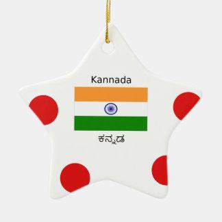 Ornamento De Cerâmica Língua do Kannada e design da bandeira do indiano