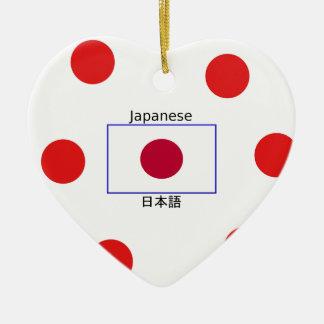 Ornamento De Cerâmica Língua japonesa e design da bandeira de Japão