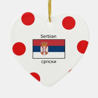 Ornamento De Cerâmica Língua sérvio e design da bandeira de Serbia