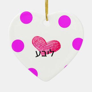 Ornamento De Cerâmica Língua Yiddish do design do amor