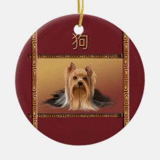 Ornamento De Cerâmica Maltês no ano novo chinês do design asiático, cão