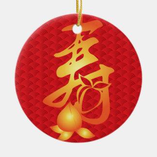 Ornamento De Cerâmica Pêssego de Shou da longevidade no fundo da escala