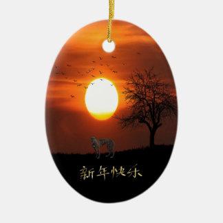 Ornamento De Cerâmica Por do sol, árvore, pássaros, galgo, cão