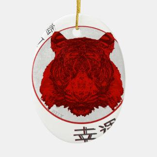 Ornamento De Cerâmica Retorno do tigre afortunado