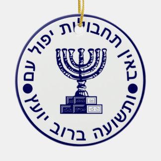 Ornamento De Cerâmica Selo do logotipo de Mossad (הַמוֹסָד)