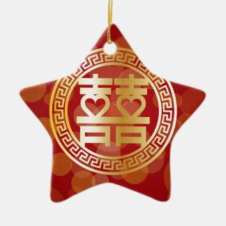 Ornamento De Cerâmica Símbolo dobro do casamento da felicidade com os