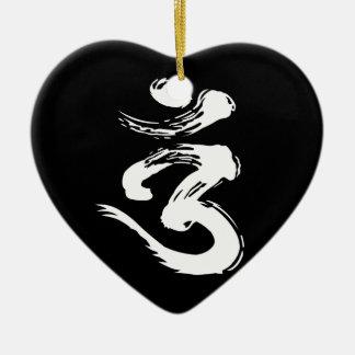 Ornamento De Cerâmica Símbolo espiritual de OM - produtos da ioga