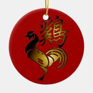 Ornamento De Cerâmica Sinal 2017 do galo e caligrafia chineses O redondo