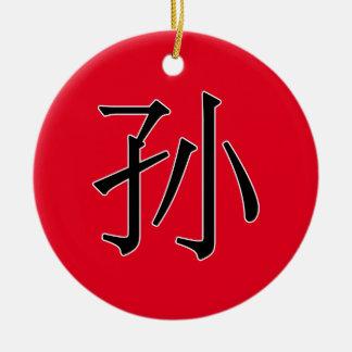 Ornamento De Cerâmica sūn - 孙 (neto)