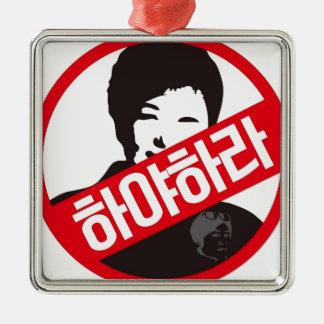 Ornamento De Metal 박근혜 PARA FORA - Park Geun-hye PARA FORA!