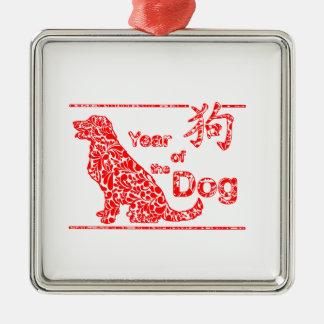 Ornamento De Metal Ano do cão - ano novo chinês