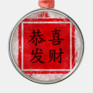 Ornamento De Metal Bênção chinesa da pintura do cumprimento do ano