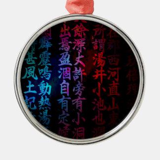 Ornamento De Metal Caligrafia japonesa
