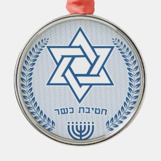 Ornamento De Metal Divisão Kosher