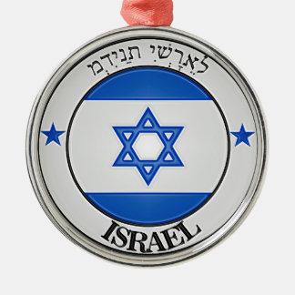 Ornamento De Metal Emblema redondo de Israel