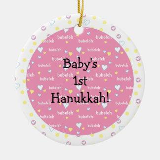"Ornamento de /Pink/Circle de Hanukkah ""Bubeleh"""