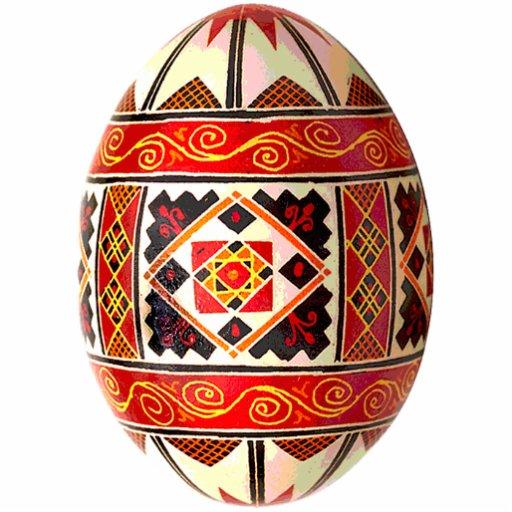 Ornamento de Pysanky (ovo da páscoa ucraniano) Foto Esculturas