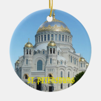 Ornamento do círculo de St Petersburg Rússia