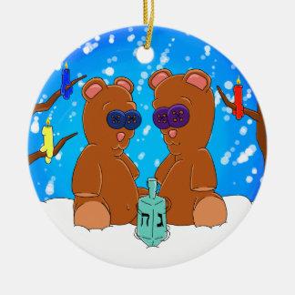 Ornamento do urso de ursinho de Hanukkah