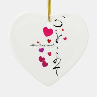 Ornamento dos namorados: Com todo o meu coração