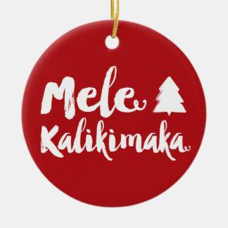 Ornamento escovado Kalikimaka da foto do Natal de