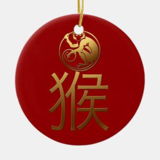 Ornamento gravado ouro do efeito do símbolo do ano