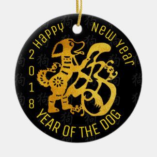 Ornamento redondo chinês do ano novo 2018 de