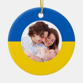 Ornamento ucranianos da foto do Natal da bandeira