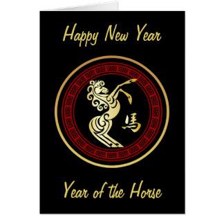Os 2014 felizes anos novos ornamentado do cavalo G Cartão Comemorativo
