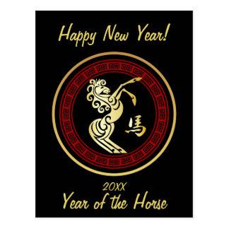 Os 2014 felizes anos novos ornamentado do cavalo G Cartoes Postais