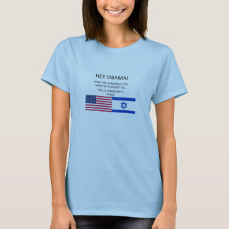 Os E.U. apoiam Israel Camiseta
