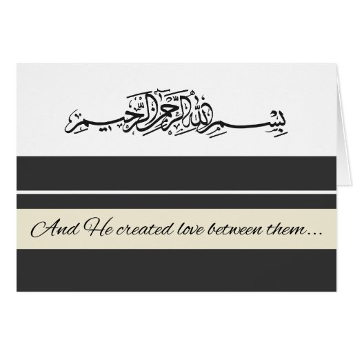 Os parabéns islâmicos que wedding o DUA do casamen Cartoes