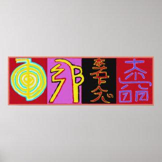 Os símbolos curas do mestre de REIKI Karuna Pôsteres