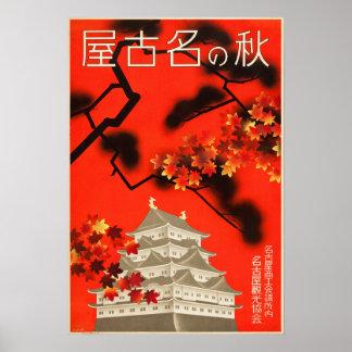 Outono do vintage no viagem de Nagoya Japão Poster