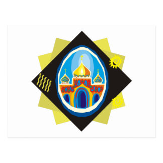 ovo da páscoa pintado ucraniano (1) cartão postal