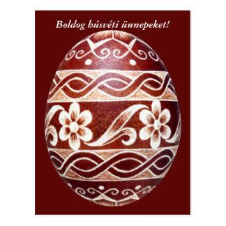 Ovo da páscoa tradicional húngaro, cartão